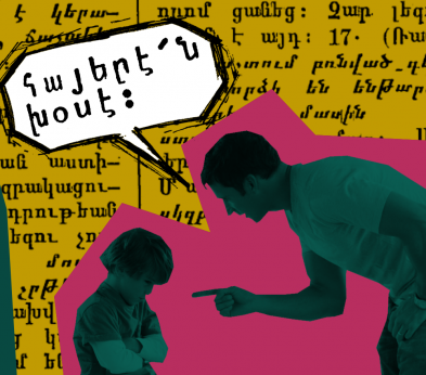 What's in a language? A guide to moving beyond shame and finding love in our mother tongue