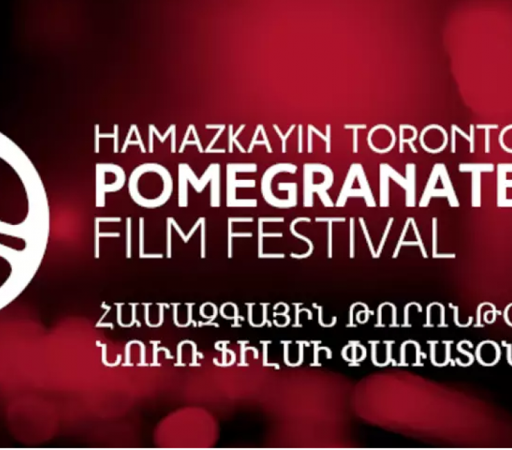 2019 Pomegranate Film Festival - Closing Ceremony and Award Presentation